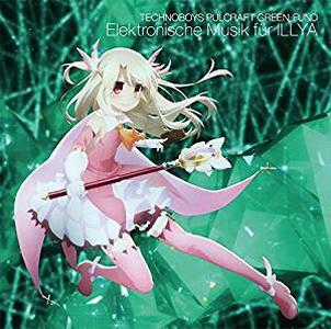 [Album] TVアニメ『Fatekaleid liner プリズマ☆イリヤ ドライ!!』 オリジナルサウンドトラック 「Elektronische Musik fur ILLYA」 (2016.1…