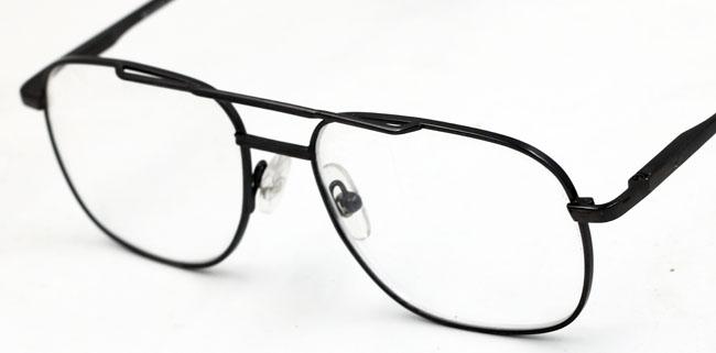 kính cận tốt