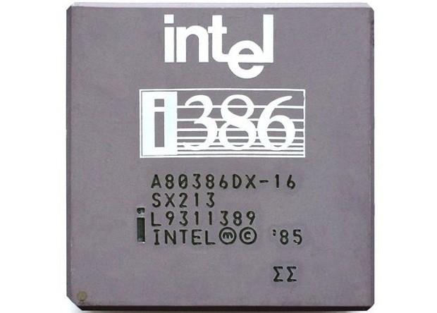 Mengenal lebih jauh i386, i486, i586, dan i686 - FILESEVEN