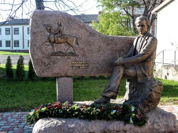 Болехів, Україна. Пам'ятник Михайлу Гаврилку