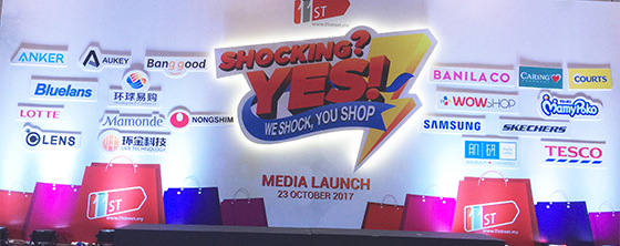 """11street """"Shocking? Yes!"""" Campaign Launch @Aloft Hotel, KL"""