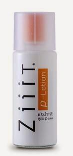 แป้งน้ำ Ziiit P Lotion แป้งน้ำรักษาสิว