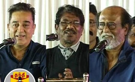 Bharathiraja's Film Institute Inauguration – Exclusive | Rajinikanth | Kamal Haaan | Vairamuthu | Bharathiraja