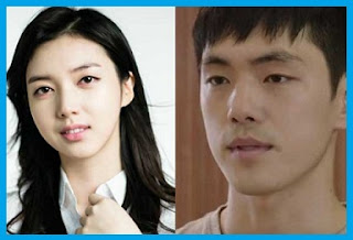 Kim Go Woon and Kim Jung Hyun, Overman Korean Movie Main Cast
