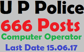 Up Police 666 Computer Operator Recruitment 2017
