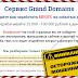[ЛОХОТРОН] all-denegki.ga Отзывы. Аукцион антикварных доменов Grand Domains
