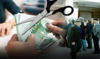 ΜΑΣ ΑΦΟΡΑ ΟΛΟΥΣ! Συντάξεις — Συμφωνία! Τσεκούρι για συντάξεις πάνω από 700 ευρώ...