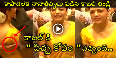 Kajal Aggarwal Seriously M0bbed by Fans