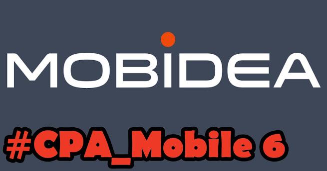 دورة CPA Mobile الدرس 6: شرح طريقة إنشاء حساب في شبكة Mobidea