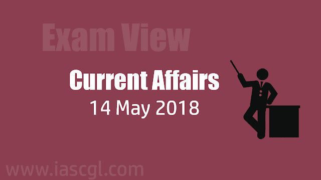 Current Affair 14 May 2018