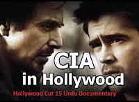 CIA Whitewash in TV Series == Hollywood Cut 15 Urdu