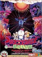 Doraemon Movie 1984: Nobita Và Chuyến Phiêu Lưu Vào Xứ Quỷ