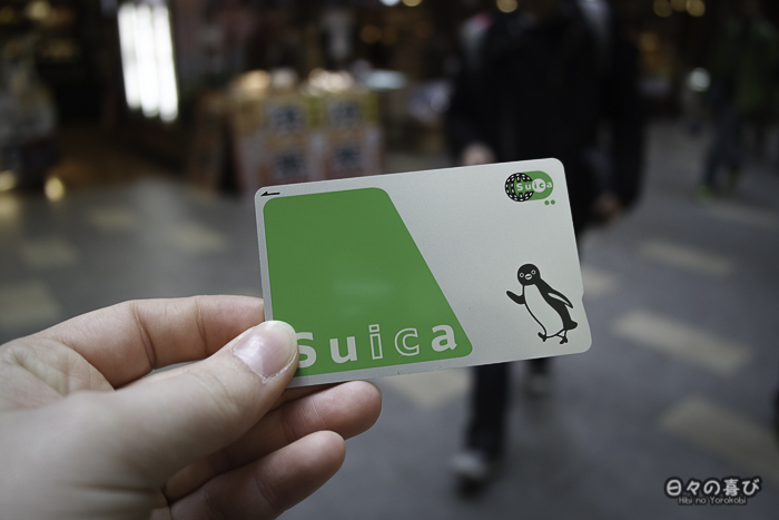 Exemple de carte SUICA