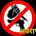 जयपुर।जयपुर में युवक ने पत्नी को दिनदहाड़े मारी गोली, गंभीर हालत में एसएमएस में भर्ती,