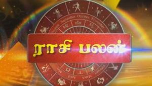 Horoscope Raasi Palan  30-09-2016