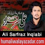 http://www.humaliwalayazadar.com/2017/10/ali-sarfraz-inqlabi-nohay-2018.html