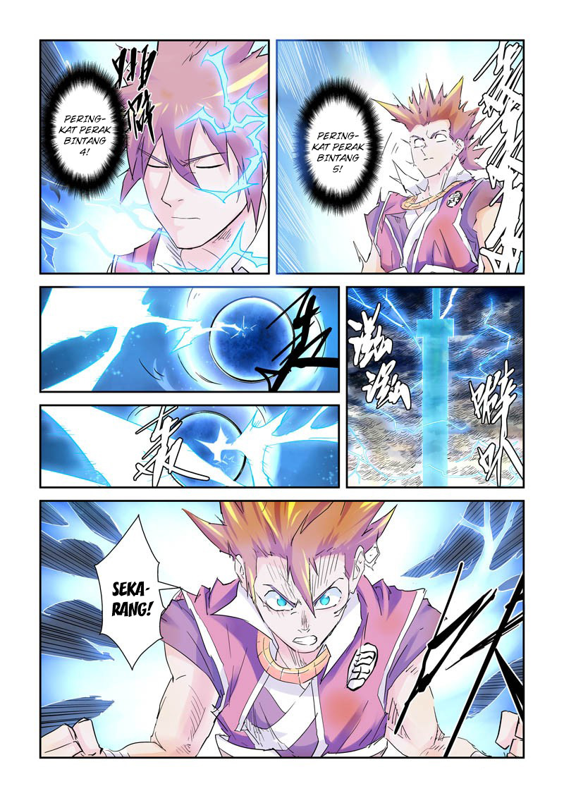 Tales of Demons and Gods Chapter 114.5