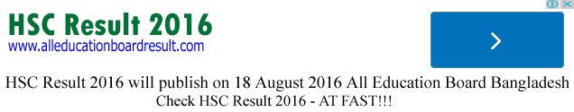 http://hscresult.alleducationboardresult.com/2016/08/hsc-result-2016-published-check-online.html