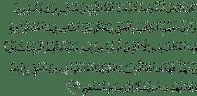 Surat Al-Baqarah Ayat 213