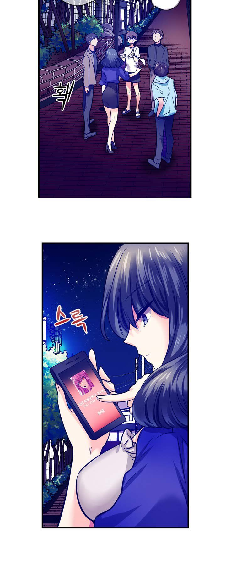 Hyullas Race - Chapter 36