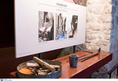 Με εφαρμογή επαυξημένης πραγματικότητας η ξενάγηση στο Μουσείο Αργυροτεχνίας στα Ιωάννινα