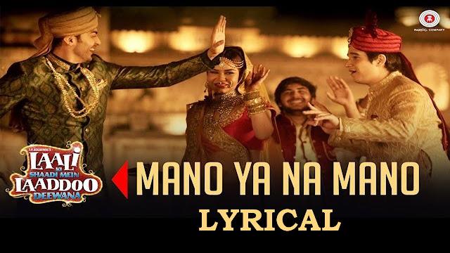 Mano Ya Na Mano Song Lyrics Laali Ki Shaadi Mein Laaddoo Deewana