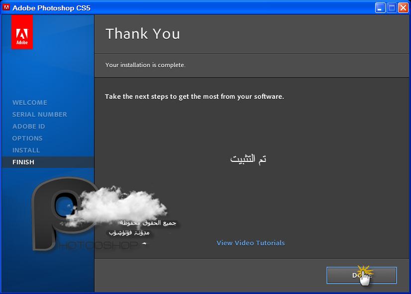 how to write arabic in photoshop cs5 me rar