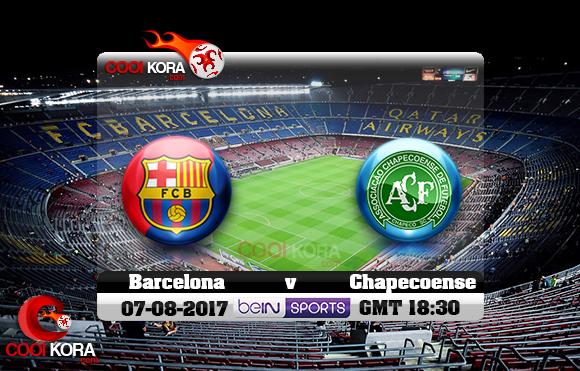 مشاهدة مباراة برشلونة وشابيكوينسي اليوم 7-8-2017 في كأس خوان غامبر