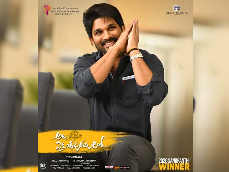 His fans are eagerly waiting to see Allu Arjun on the big screen 3Movierulz