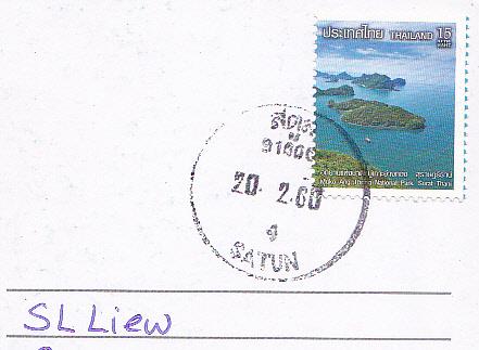 Postcard A La Carte 2: Thailand - Koh Dong, Satun
