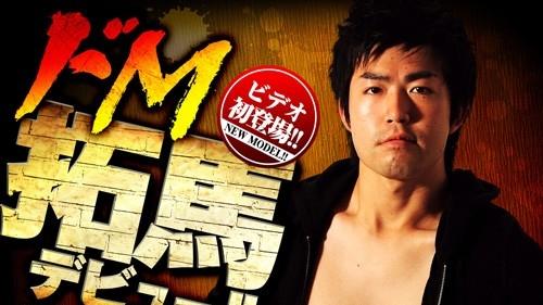 Premium Disc 018 – Takuma