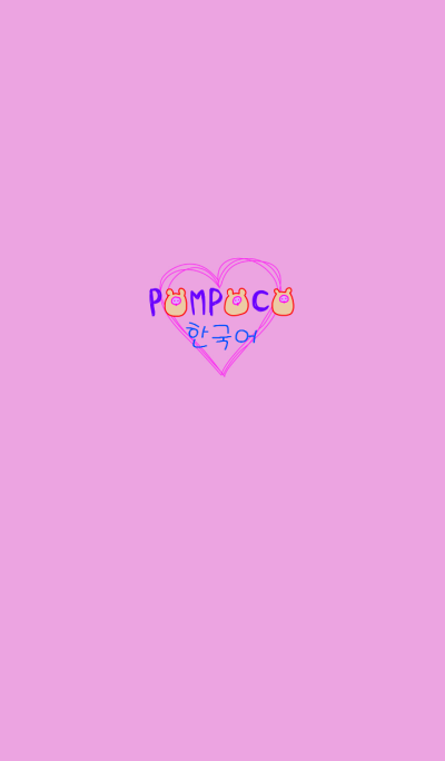POMPOCO Korea Colorful 15