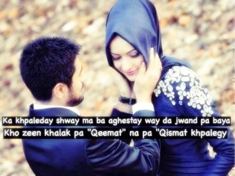 Pashto Shayari Images - Reverse Search