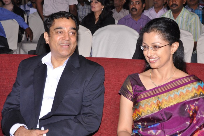 gouthami and kamal haasan relationship test