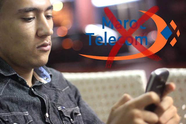 نصابة تسرق الاموال اتصالات المغرب