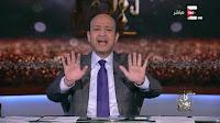 برنامج كل يوم حلقة الاثنين 15-5-2017 مع عمرو اديب