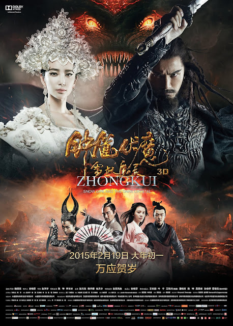 Zhongkui: Snow Girl and the Dark Crystal 2015 BluRay HD (Dual-Audio) Hindi Movie