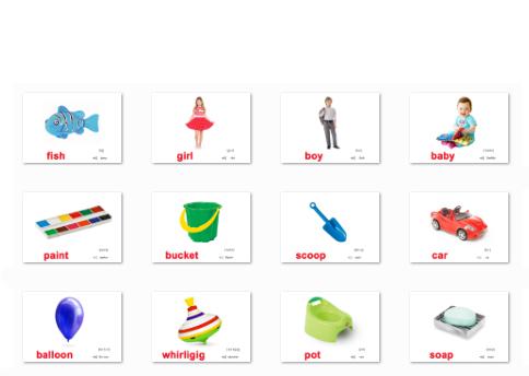 Английские карточки с фонетическими подсказками «Study children's room»