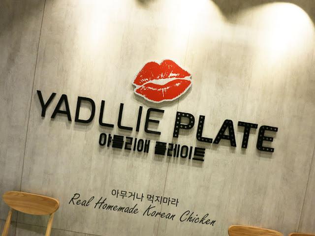 Yadllie Plate - 來兆萬, 吃炸雞