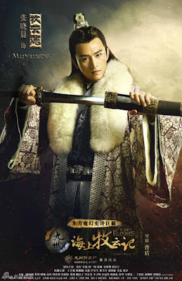 Zhang Xiao Chen in Tribes and Empires