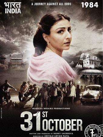 31st October 2016 Hindi 480p HDRip 300mb