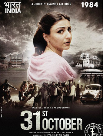 the October movie in hindi download