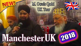 Muhammad Owais Raza Qadri | UK Tour 2nd Latest Mehfil e Naat in Manchester UK 2018