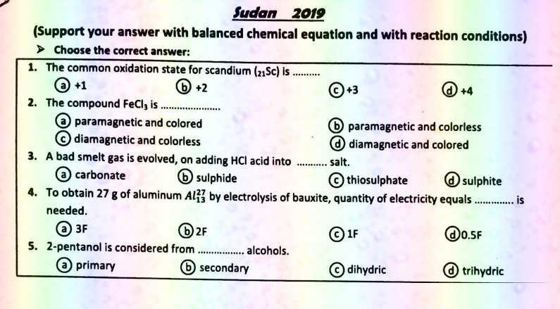 امتحان السودان ثانوية عامة 2019 كيمياء لغات chemistry بالاجابات