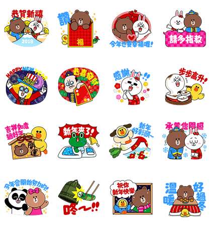 LINE Characters CNY Stickers