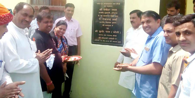 Legislator, Techchand Sharma inaugurated the gym in village Sotai