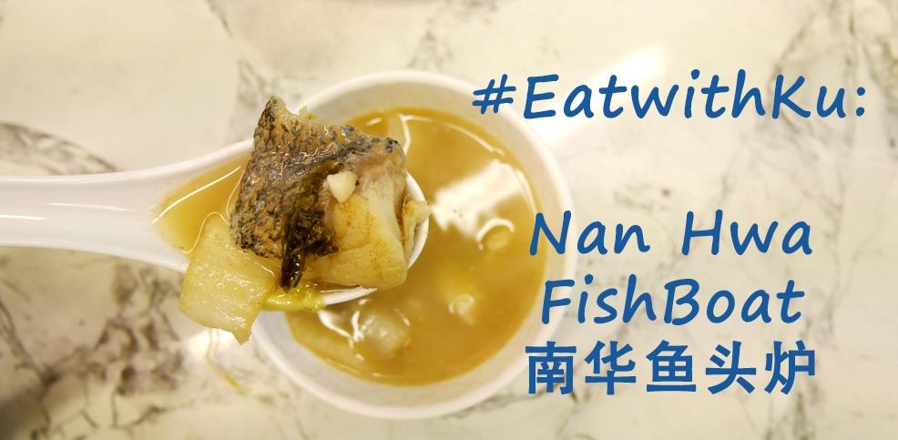 Nan Hwa Fishboat 南華昌(亞秋)魚頭爐: 2nd branch revealed!