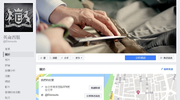 台北市25家結婚西裝訂製店總整理