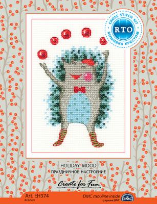 RTO, Праздничное настроение