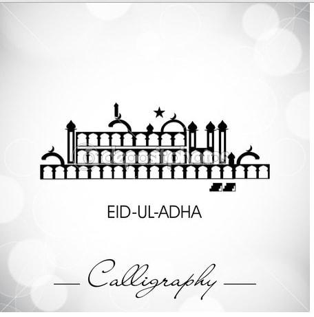 Eid ul Adha Mubarak Wishes 2016